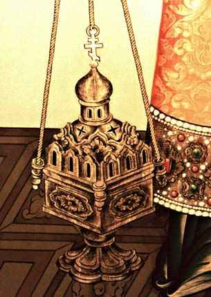 the detail of the icon The archideacon Stephan