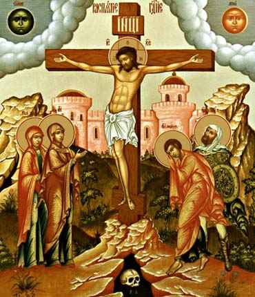 the icon The Crucifixion