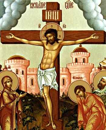 the detail of the icon The Crucifixion