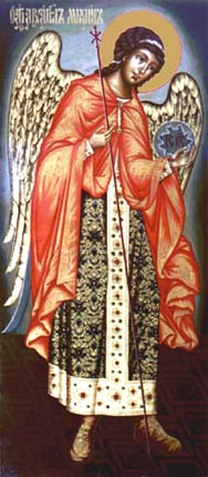 the icon The archangel Michael